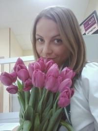 Мария Малькова фото №38