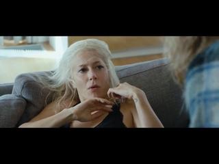 Женщины мафии / Kobiety mafii (2018) HD Трейлер на польском