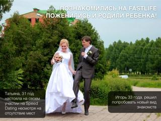 speed dating i melbu sætre speed dating