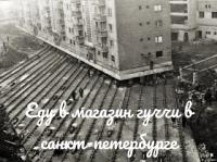 Максим Воронов фото №40