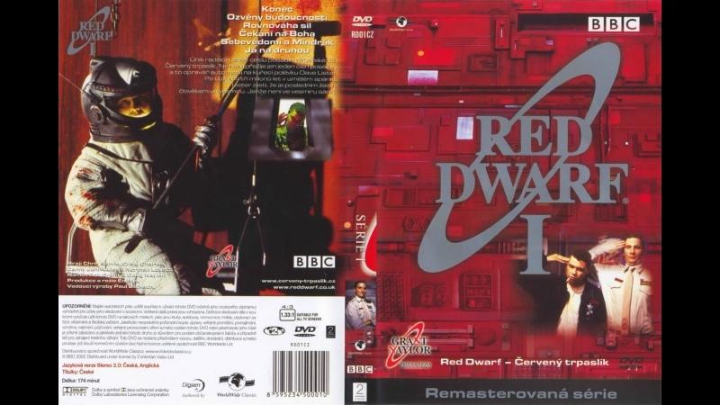 Красный карлик Red Dwarf 1 й сезон сериал 1988 г