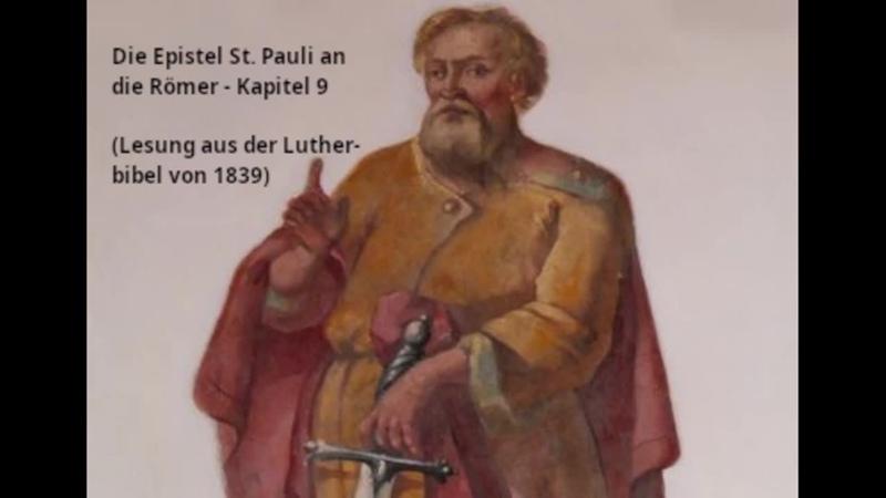 Die Epistel St. Pauli an die Römer - Kapitel 9 (Lesung aus der Lutherbibel von 1839)