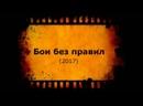 Кино АLive2621.A.P\/rayer.Before.Daw\/n=17 MaximuM