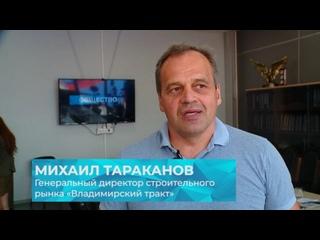 Депутат Мособлдумы Вячеслав Фомичев посетил Реутов с рабочим визитом
