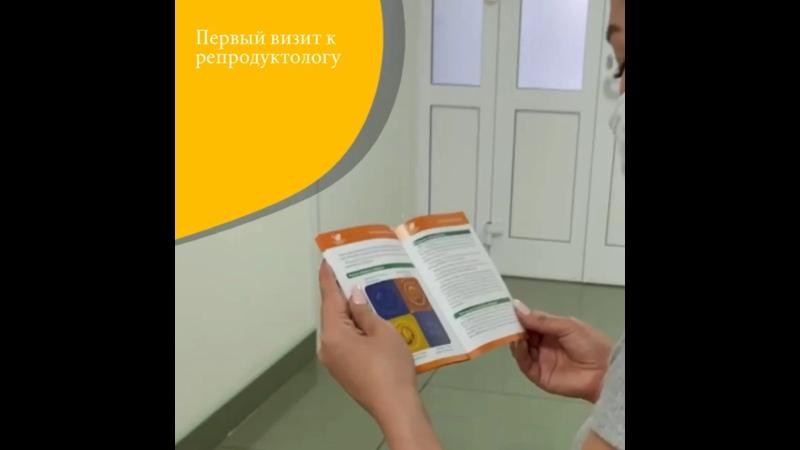 Видео от Философия жизни Пермь клиника репродукции ЭКО
