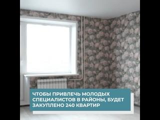 Вячеслав Гладков — о доступности медицины в регионе