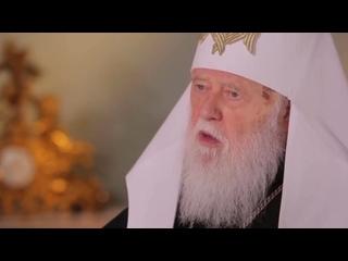 Патриарх Филарет заявил что причиной коронавируса является однополый секс. Иронично, но священнослужитель заболел коронавирусом
