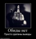 Фотоальбом Натальи Балахничёвы