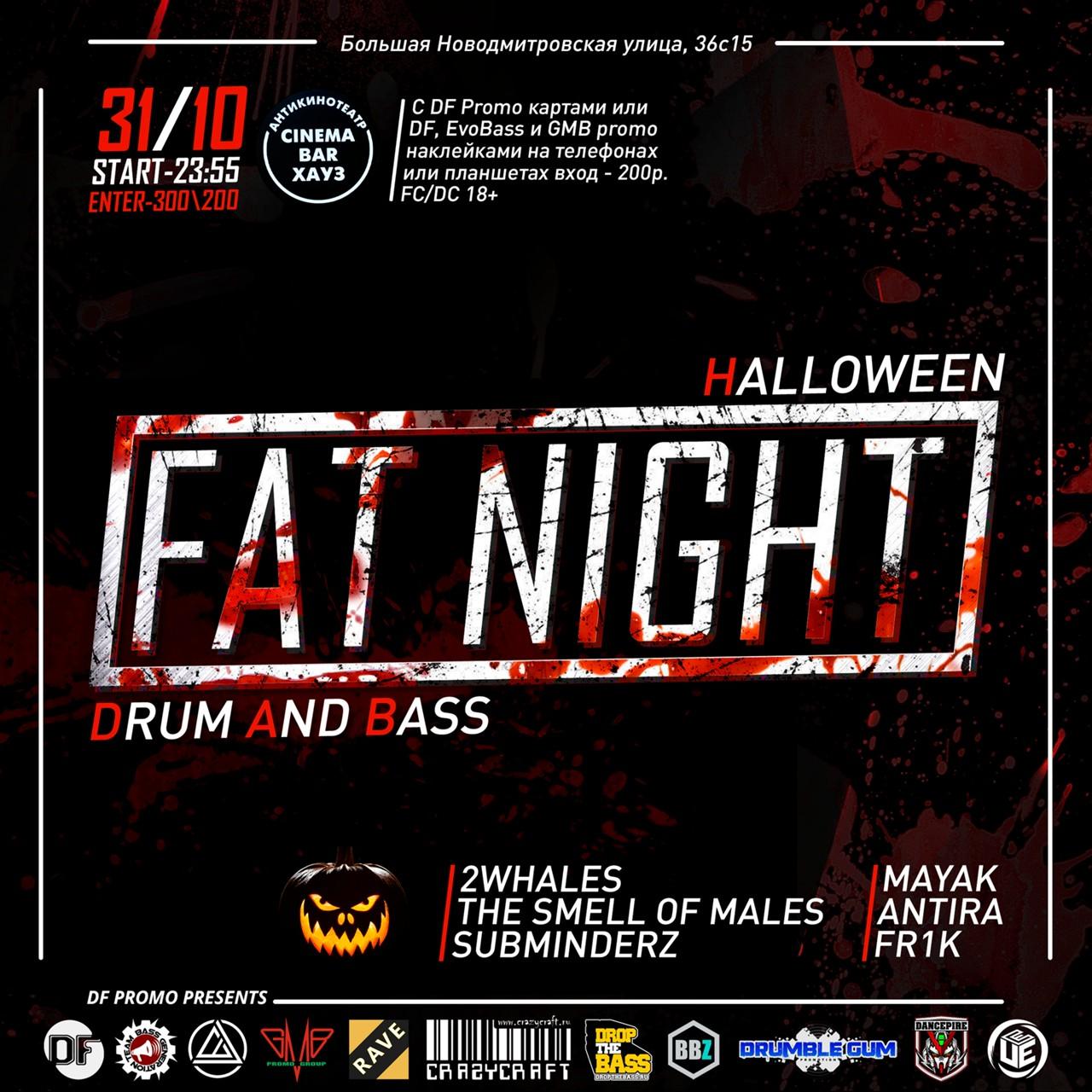 Афиша 31.10 > FAT NIGHT: Halloween CINEMA BAR ХАУЗ