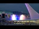 Шоу фонтанов_Олимпийский парк_Сочи съёмка 24.08.15 1