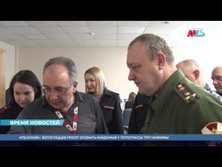 Сбор с начальниками пресс-служб ЮО Росгвардии, МТВ