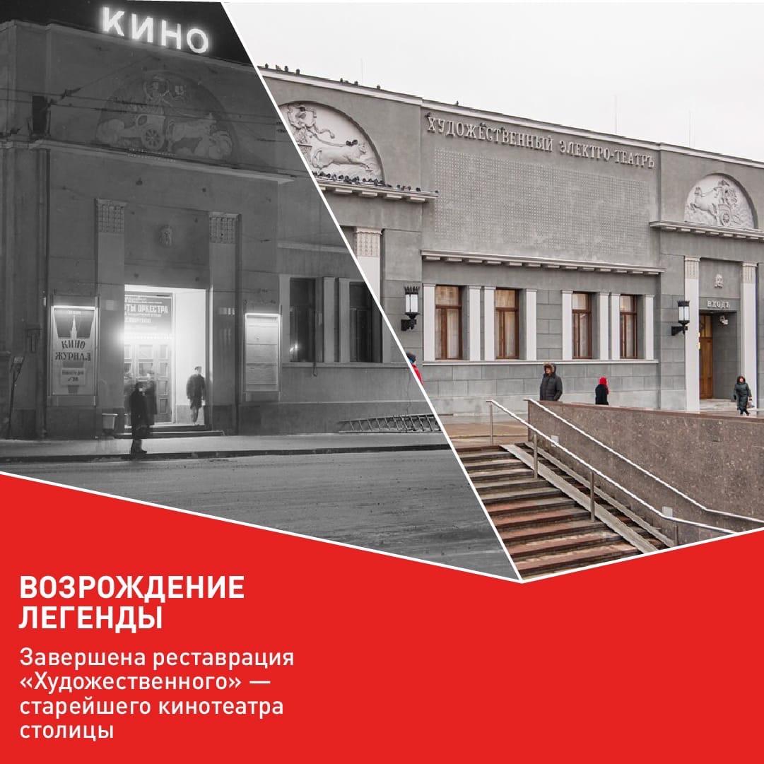 #НовостьНедели