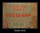 Фотоальбом Олега Уманца