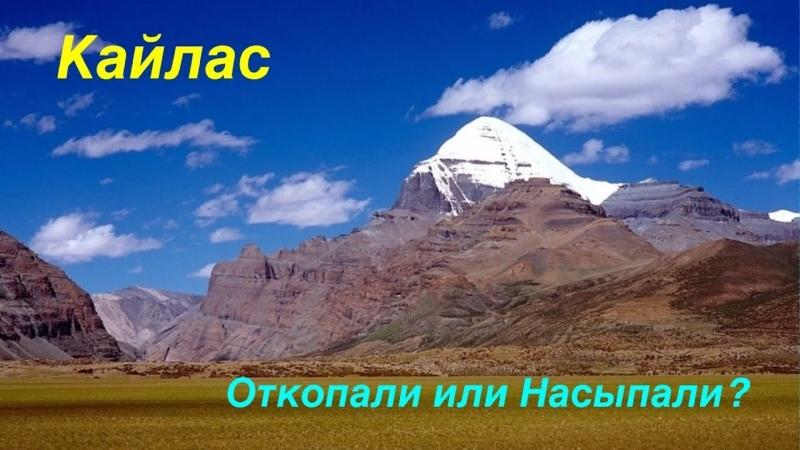 Кунгуров Алексей Матрица восприятия Теории о засыпанных горах Разбор версий