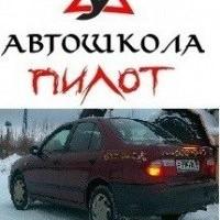 Фотография страницы Алексея Макарова ВКонтакте