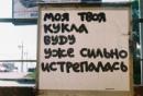 Фотоальбом Дарьи Смекалиной
