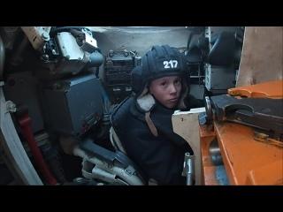 Танкисты Балтийского флота исполнили желание 12-летнего мальчика Максима