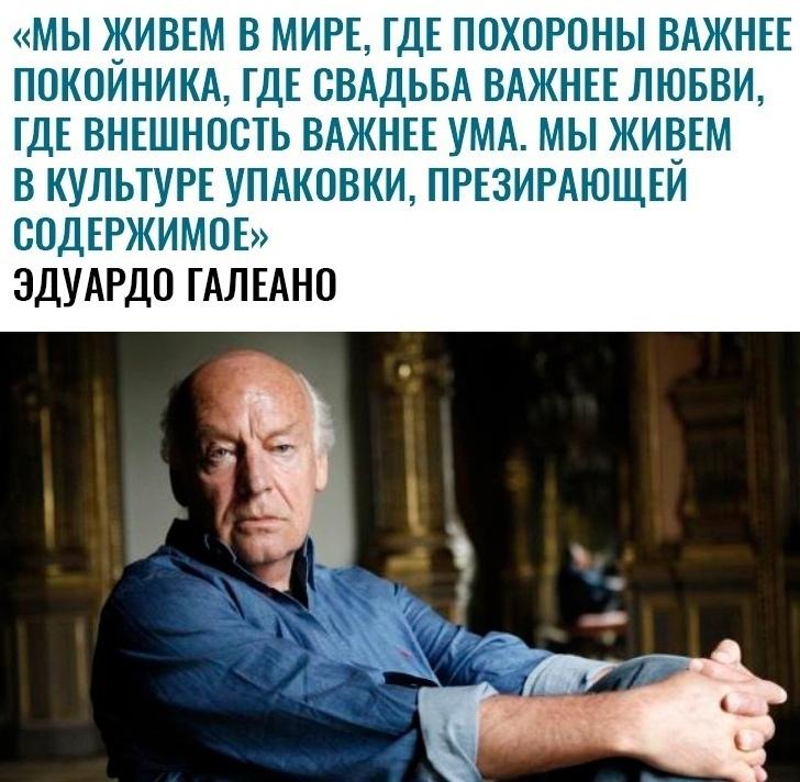 Секта СВИДЕТЕЛЕЙ КОРОНАВИРУСА 57931
