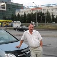 Фотография анкеты Олега Кириллова ВКонтакте