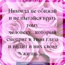 Персональный фотоальбом Яны Ростовськи