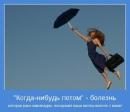 Фотоальбом Виктории Коноваловой