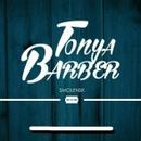 Персональный фотоальбом Тони Барбер