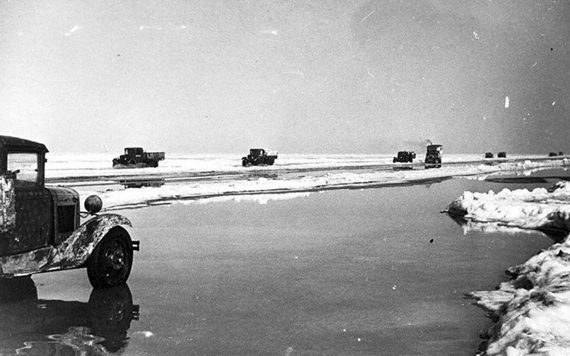 1942 год. СССР. Ладожское озеро. Весна на «Дороге жизни».