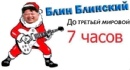 Саенко Александр | Уфа | 27