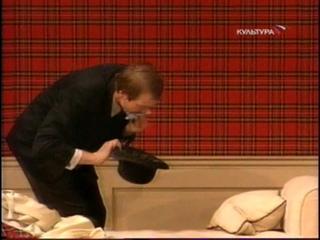 №13 (Владимир Машков) [2003 г., спектакль театра МХТ имени Чехова