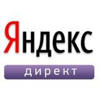 Бесплатный аудит рекламы в Яндекс Директ