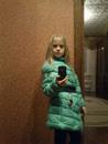 Персональный фотоальбом Вероники Полесовой