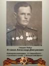 Фотоальбом Александра Коннова