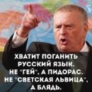 Персональный фотоальбом Стаса Самарского