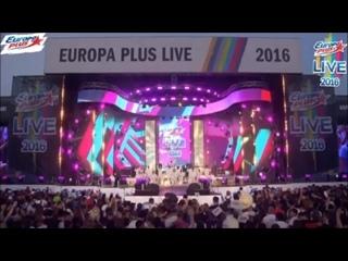 Europa Plus LIVE 2016г/Настя Калачёва, Лена Писарева/Arston – Beautiful Asian