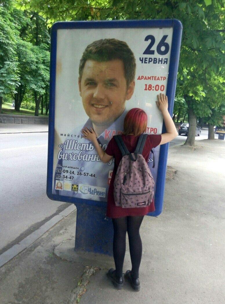 Вікторія Петровська, Здолбунов - фото №10