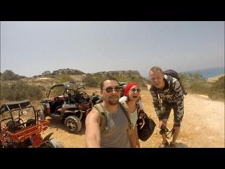 Киприоты и buggy