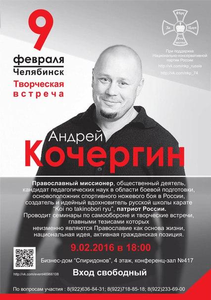 Pavel Butakov: Original: http://cs627824.vk.me/v627824480/3addd/ZNYGeS5-ess.jpg