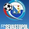 Футбольный клуб «Севастополь»