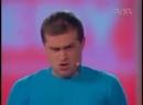 Дует імені Чехова - Юрій Луценко - ЄБАКОП
