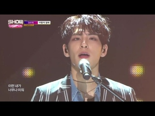 [PERFOMANCE] 170315 DAY6 - How Can I Say @ MBC Show! Champion