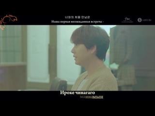 KYUHYUN (Super Junior) - 블라블라 (Blah Blah) (караоке/рус.саб)
