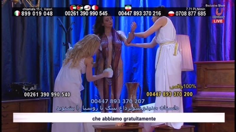 Eurotic TV 150525021100