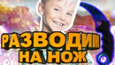 Столяров Алексей |  | 18