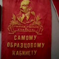 Фотография Даниэля Пластеева ВКонтакте