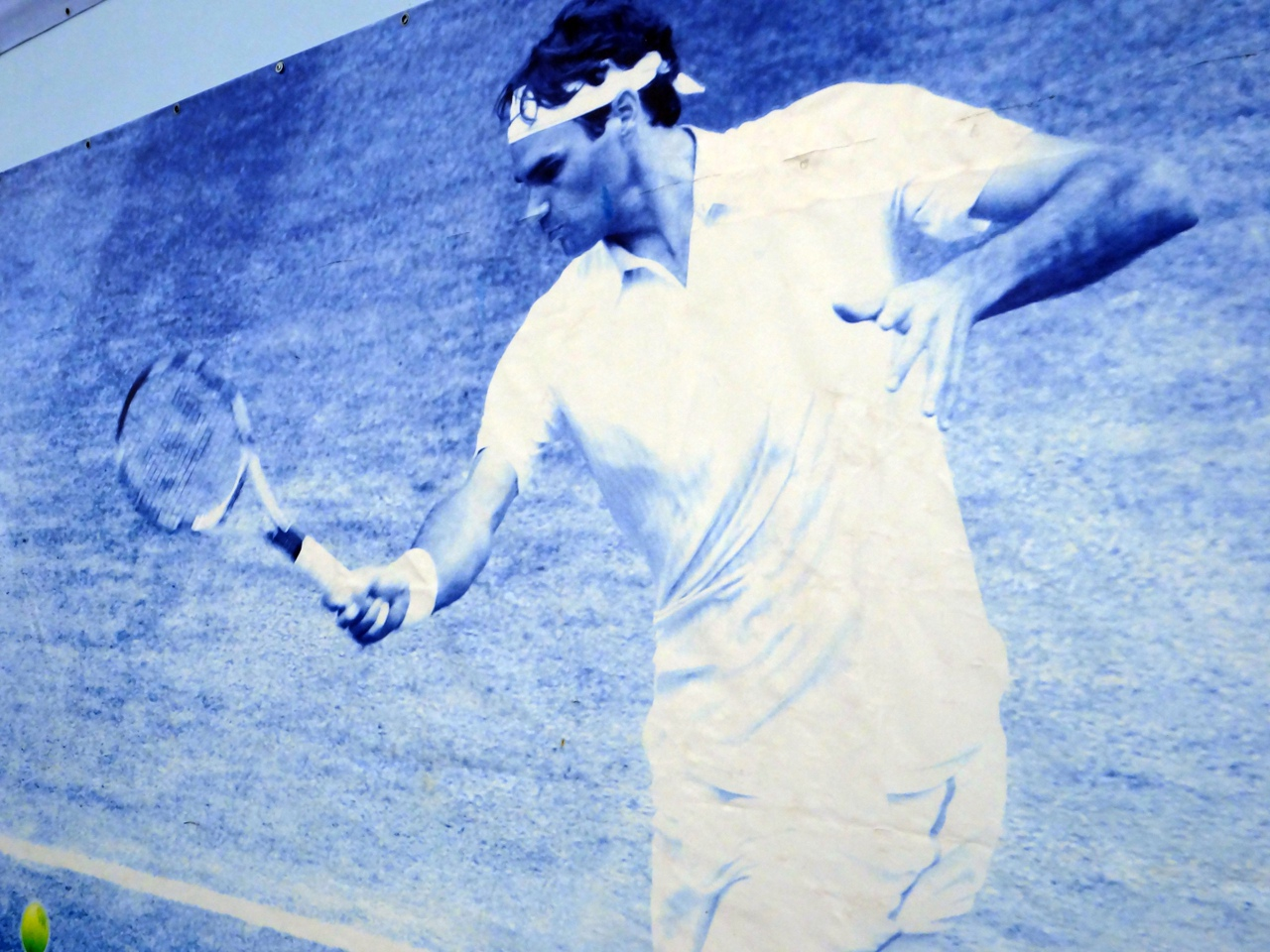 Теннисный клуб