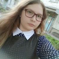 Ксения Лащёнова