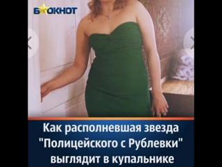 В середине августа поклонники 22-летней заезды сериала Полицейский с Рублевки Александры Бортич @bortich с удивлением узнали, чт