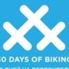 30 дней на велосипеде
