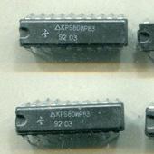 микросхема КР580ИР83