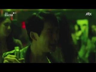 Мисс Хамурапи 9 серия  (Озвучка Храм Дорам)